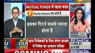 Money Guru : Experts advice for investment in Mutual Funds thumbnail