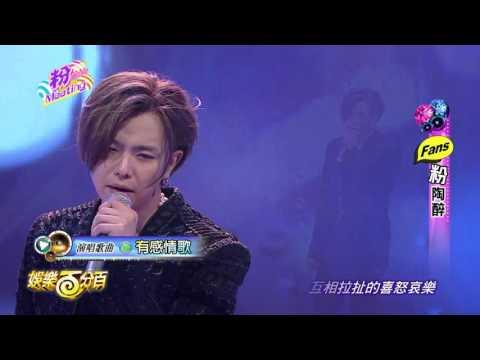 小鬼唱新歌&有感情歌live