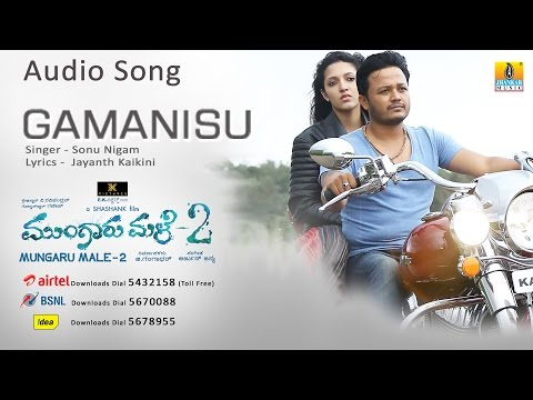 "Mungaru Male 2 | ""Gamanisu"" Audio Song 