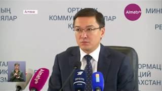 Главный банкир Казахстана Данияр Акишев рассказал об уязвимости виртуальных монет (25.10.17)