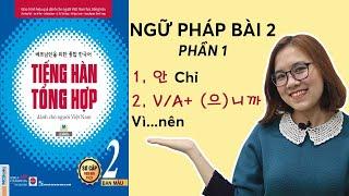Giải Thích Ngữ Pháp Tiếng Hàn Tổng Hợp Sơ Cấp 2 - BÀI 2 HẸN GẶP (P.1) | Hàn Quốc Sarang