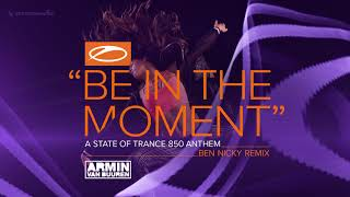 Armin van Buuren - Be In The Moment (ASOT 850 Anthem) [Ben Nicky Remix]