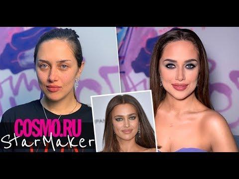Как стать Ириной Шейк: пошаговая инструкция по звездному макияжу
