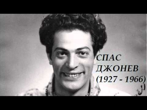 """Греховната любов на зографа Захарий"" - Спас Джонев - YouTube"