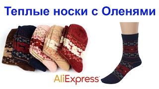 Теплые носки с Оленями AliExpress !!!(, 2017-02-07T17:51:12.000Z)