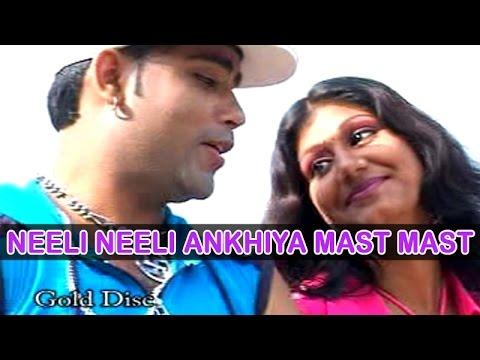 Jharkhandi Nagpuri Songs New 2014 | Neeli Ankhiya Mast Mast | Latest KHORTHA