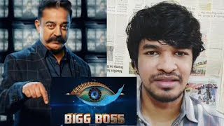 I'm going to Bigg Boss !? | Tamil |  Ask Madan Gowri 4 | Kamal Hassan | Vijay Tv