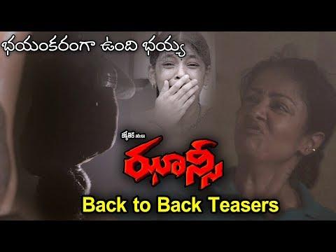 Jhansi Movie Back to Back Teasers | Jyothika | GV Prakash Kumar | Bala | Movie Blends