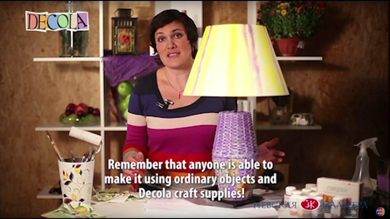 DIY lampshade decoupage tutorial