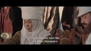 Казахи Узбеки Кыргызы как жили наши предки,Фильм 2015