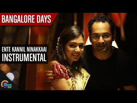 Ente Kannil Ninakkaai (Instrumental)| Bangalore Days| Fahad Faasil| Nazriya Nazim| HD Lyrical Song