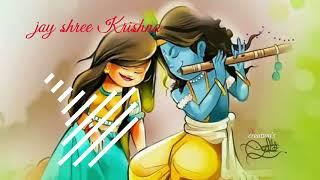 Dwarika no nath maro flute ringtone🔥jay shree Krishna