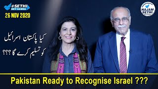 Sethi Sey Sawal | Pakistan Ready to Recognise Israel ? | 26 November 2020 | Najam Sethi Official