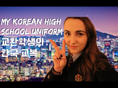 school uniforms from around the world i didnt say all