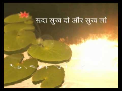 Suvichar Inspiring Motivational Thoughts Hindi 20 Youtube