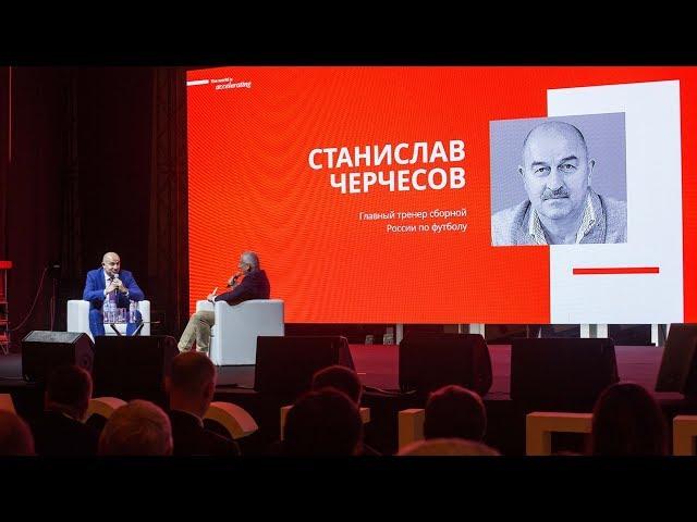 Станислав Черчесов.  Интервью о признании, амбициях, технологиях и IPhone