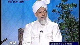 Urdu Tarjamatul Quran Class #256 Al-Dukhan 31-60, Al-Jathiyah 1-12