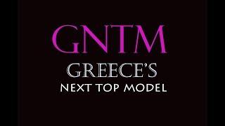 #GNTM| Ζενεβιέβ Μαζαρί δαγκωτό...Να φεύγουν οι πρωινοί