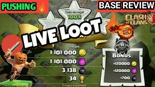 Live Loot |Base Review |Clan Games Done| Live Gowiva Attacks|Gowiva Attack Strategies|Gaming Is Live
