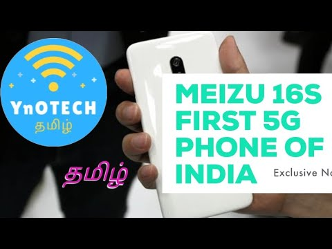 Meizu 16S Review and Highlights - First 5G Phone Of INDIA 💥💥