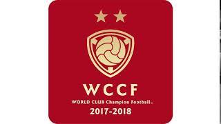 WCCF NET シュートボタン音(北村真姫1)
