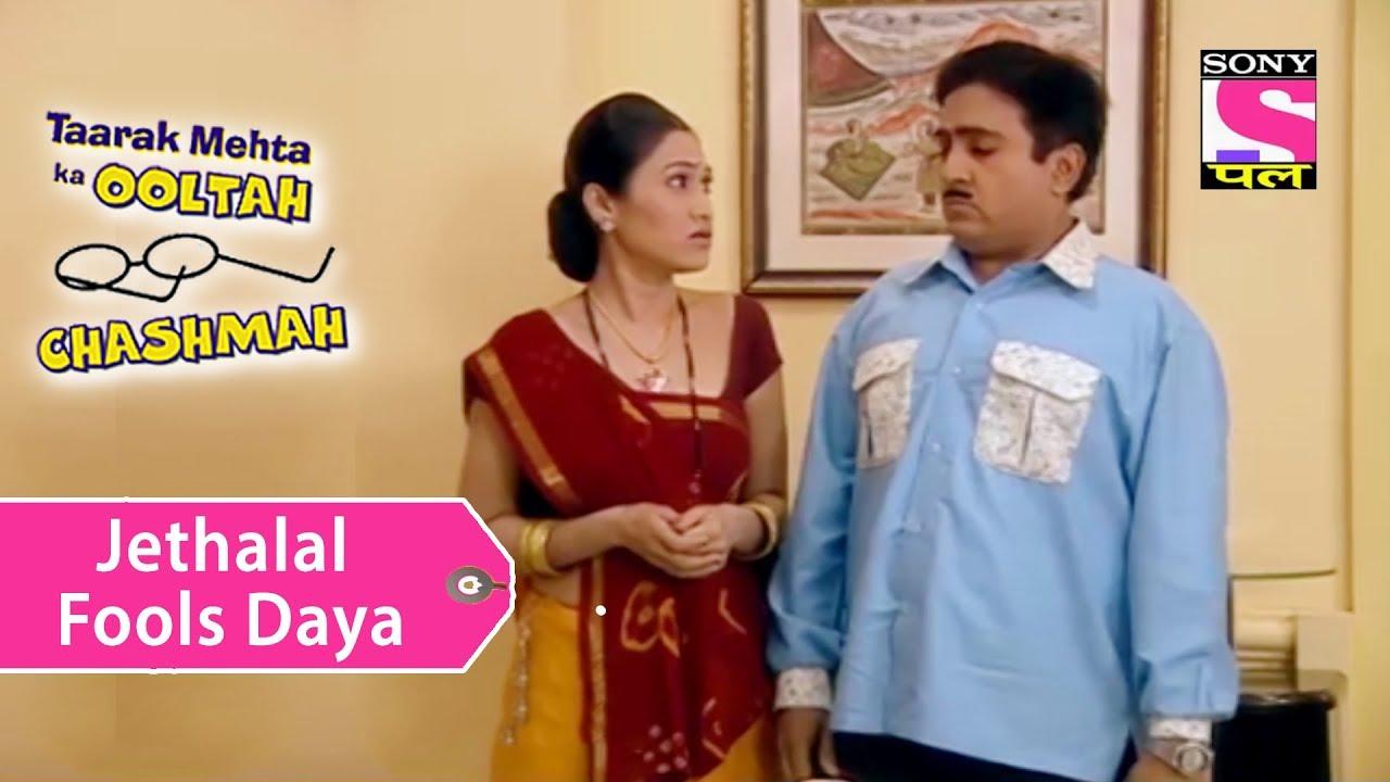 Your Favorite Character | Jethalal Fools Daya | Taarak ... Taarak Mehta Ka Ooltah Chashmah Daya