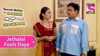 Your Favorite Character | Jethalal Fools Daya | Taarak Mehta Ka Ooltah Chashmah