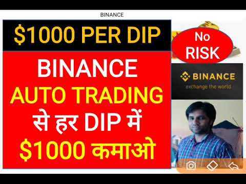 Binance New Auto Trading trick to Earn $1000 daily : Best crypto coins to Start : Altcoins
