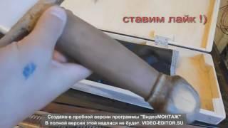 Метал холодная сварка-Сувенир своими руками(Давно лежит на балконе ,что бы мне с ним сделать ,есть идеи ?), 2016-06-28T17:37:43.000Z)