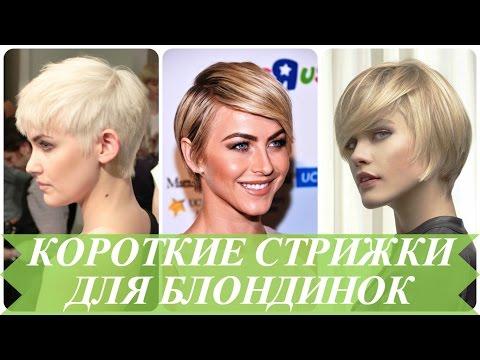 Красивая стрижка на средние волосы / Стрижка каскад
