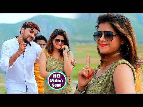 #Gunjan Singh का आ गया नया गाना - अपना पगली संगे देवघर जाइब - New Bhojpuri Kawar Song 2018