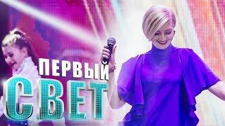 Диана Мамбетова - Не беги / Сезон четвёртый