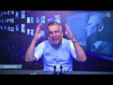 طوني خليفة : لست عنصرياً مع السوريين والطائفية أسوأ مافي الإعلام اللبناني- تجارب شخصية 7