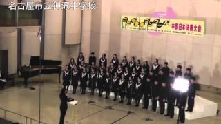 4_名古屋市立神沢中学校