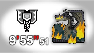"""[MHW:I] Fatalis charge blade solo 9' 55"""" 51"""