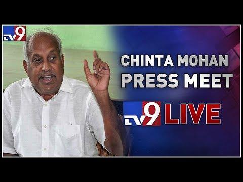 Congress EX MP Chinta Mohan Press Meet LIVE || Tirupati - TV9