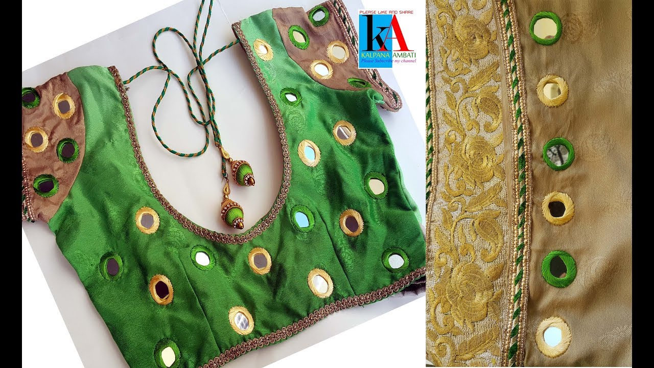 Hand Embroidery Mirror Work On Saree And Blouse