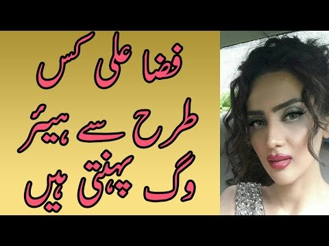 Fiza Ali in Kashee Beauty Parlor Wearing Hairwig