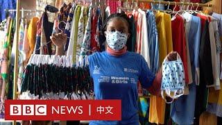 肺炎疫情:佛教僧人用袈裟材料造口罩 酒廠生產搓手液酒精- BBC News 中文