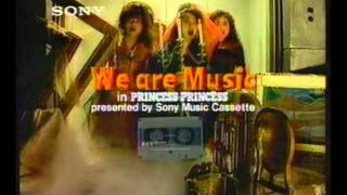 sony cassette tape UX CM staring Princess Princess.
