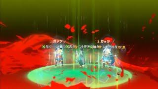 【FGO】夏イベ2020 vs炎天下の暴れん坊!を星3鯖で適当に