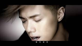 張敬軒 Hins Cheung【井】MV thumbnail
