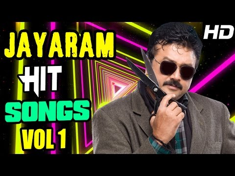 Jayaram Hit Songs   Vol 1   Ilayaraja   Raveendran   M Jayachandran   Mohan Sithara   Ratheesh Vegha