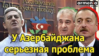 Это только начало: Конец государственности или предвестники политических встрясок в Азербайджане