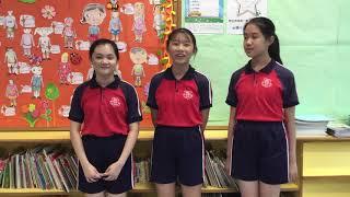 Publication Date: 2019-11-05 | Video Title: 節目介紹:參與香港電台「玩玩星期天」