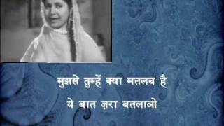 Shaam Dhale Khidki Tale (H) - Albela (1951)