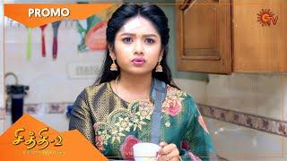 Chithi 2 - Promo | 1 April 2021 | Sun TV Serial | Tamil Serial