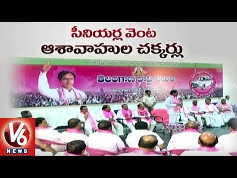 TRS Leaders Lobying For Party Nominated Posts || Hyderabad || V6 News