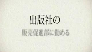 続きはこちら→ http://www.doramamatome.com/renaineet/renaineet-02 TB...