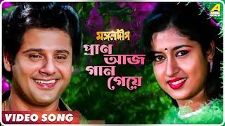 Tumi Je Aamar | তুমি যে আমার | Asha Bhosle & Amit Kumar | Mangal Deep